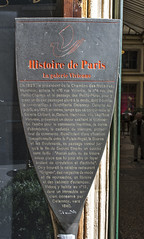 Photo of Black plaque № 39460