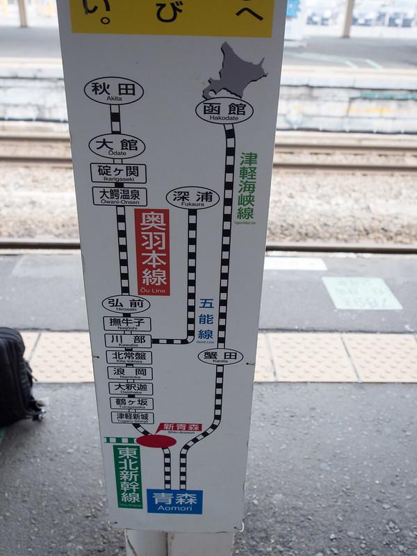 P4280603