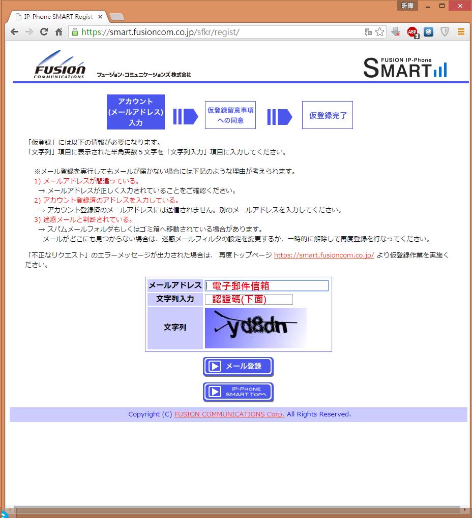 螢幕截圖 2015-04-15 14.57.40