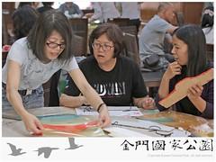 104民宿輔導課程(0428)-08