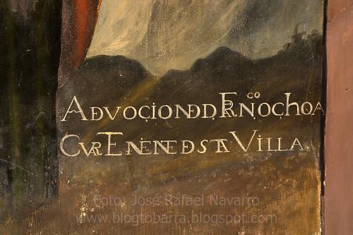 Camarín de la Virgen de la Encarnación