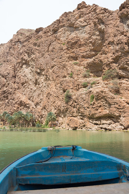 boat ride across the wadi