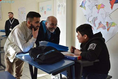 elix_unicef_international_education_day_20186