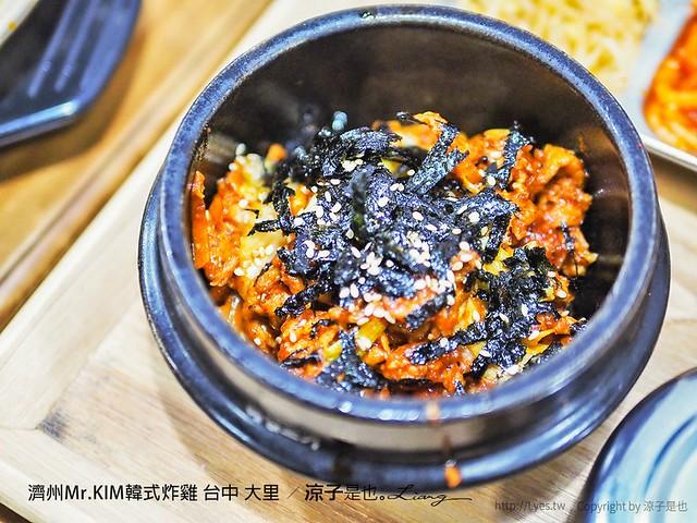 濟州Mr.KIM韓式炸雞 台中 大里 26