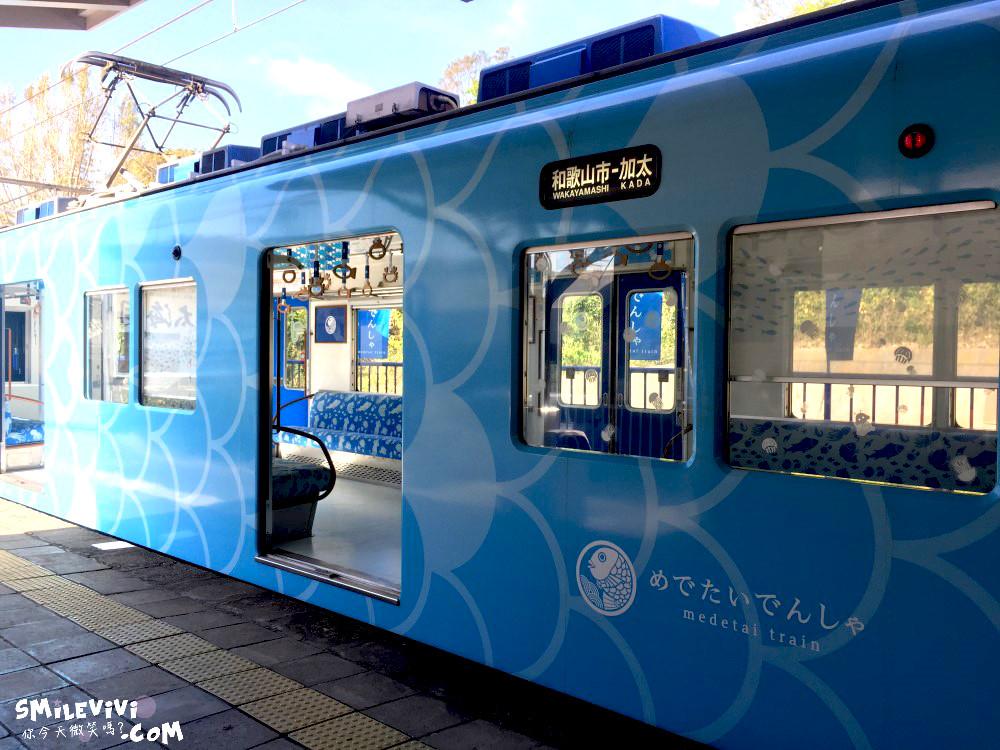 吉慶鯛藍色電車