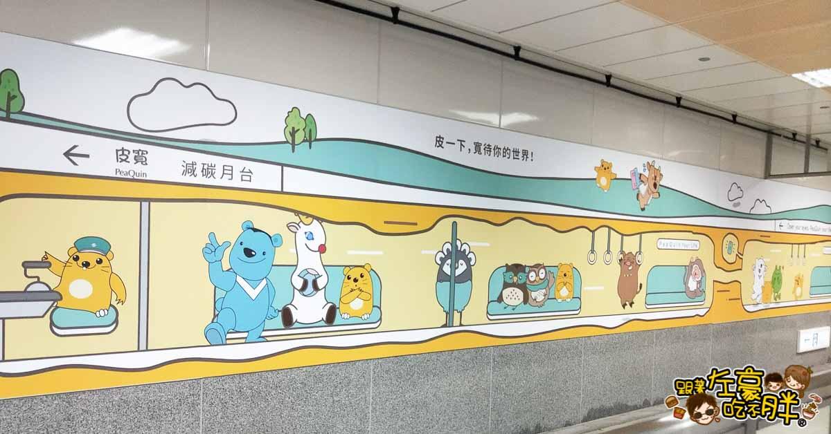 西子灣車站-2