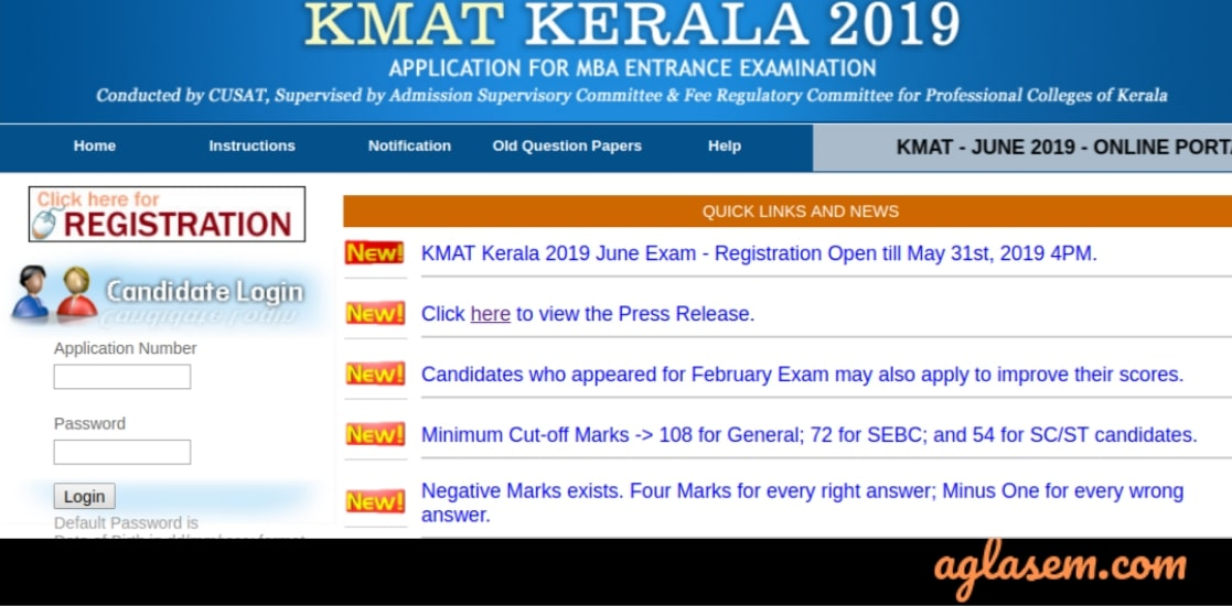 KMAT Kerala 2019 Registration Starts for June Session; Last Date to Apply 31 May