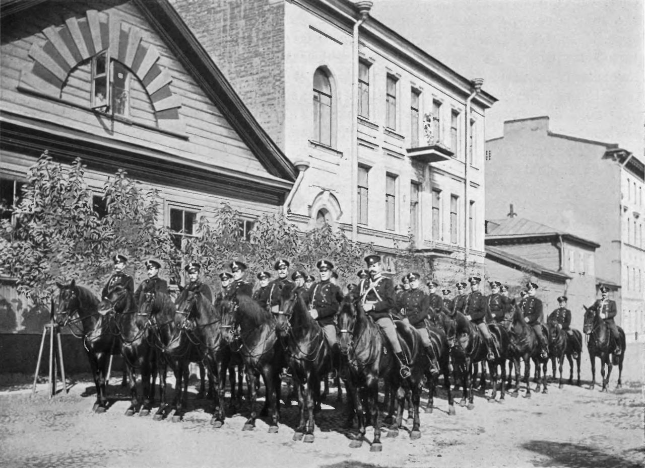 Конно-полицейская стража С.-Петербургской столичной полиции