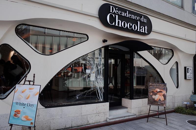 銀座一丁目Decadence du Chocolat外観入口