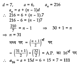 CBSE Sample Papers for Class 10 Maths in Hindi Medium Paper 2 S11