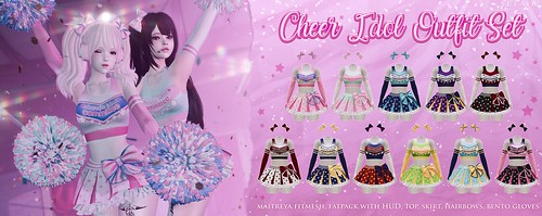 ALTAIR* cheer idol outfit set
