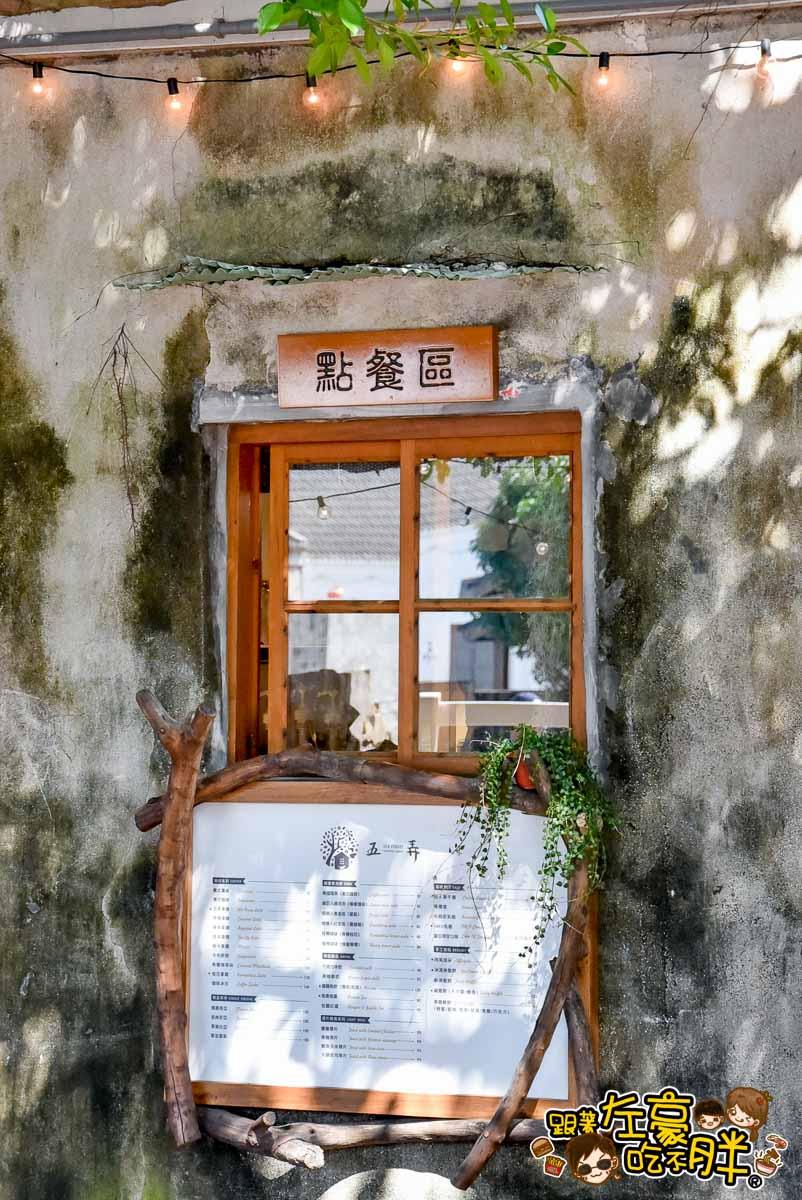 澎湖篤十行村 澎湖旅遊景點-32