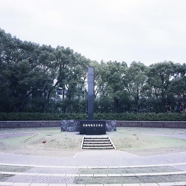 630-Japan-Nagasaki