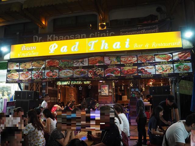 P1010439 カオサン通り pad thai バンコク タイ ひめごと