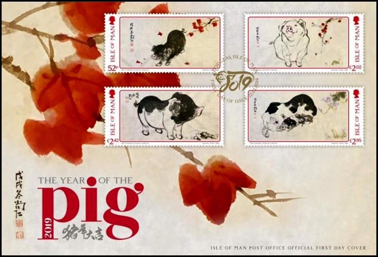 Isle of Man - Year of the Pig (January 22, 2019) first day cover