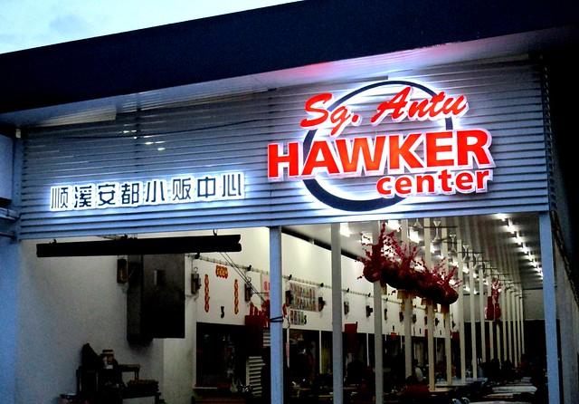 Sg Antu Hawker Centre
