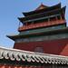 Drum Tower, Beijing, China