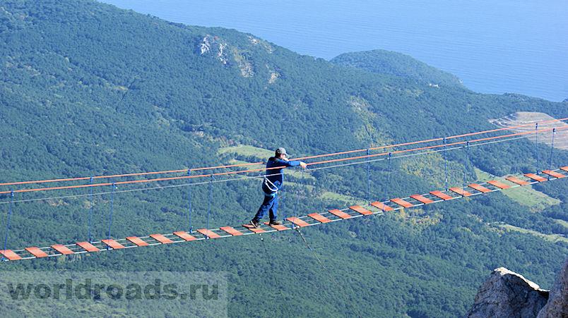Ай-Петри подвесной мост