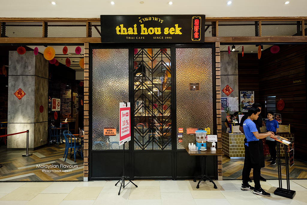Thai Hou Sek New Menu Pavilion Kl Thai Chinese Porky Delights Malaysian Flavours