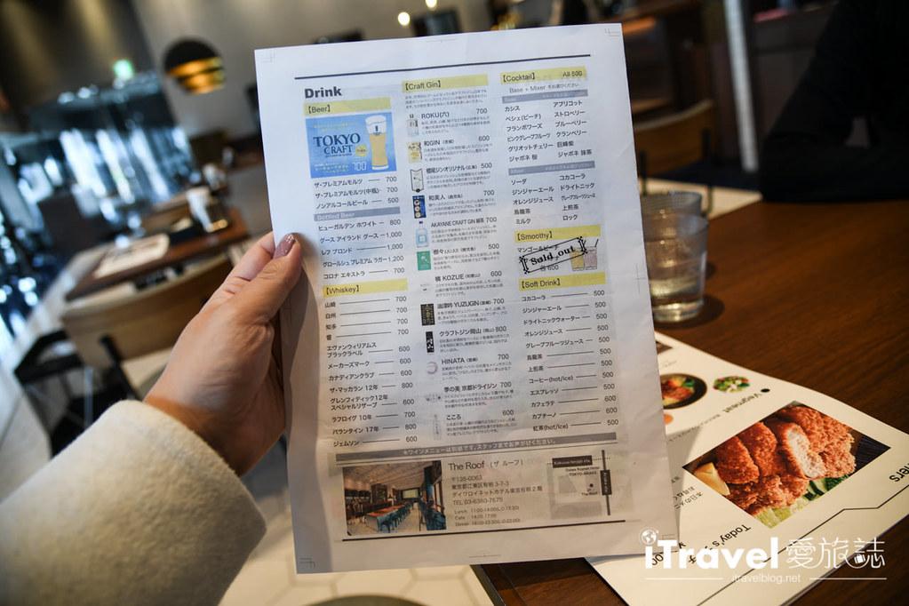 东京有明大和ROYNET饭店 Daiwa Roynet Hotel Tokyo Ariake (70)