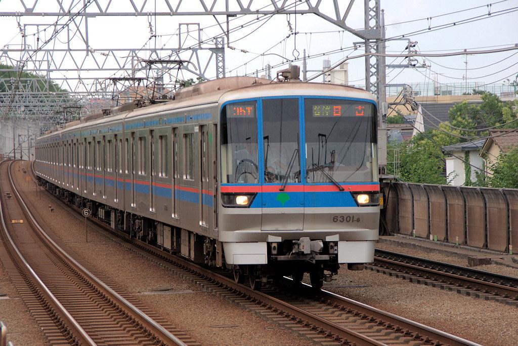 DSC09274 -1