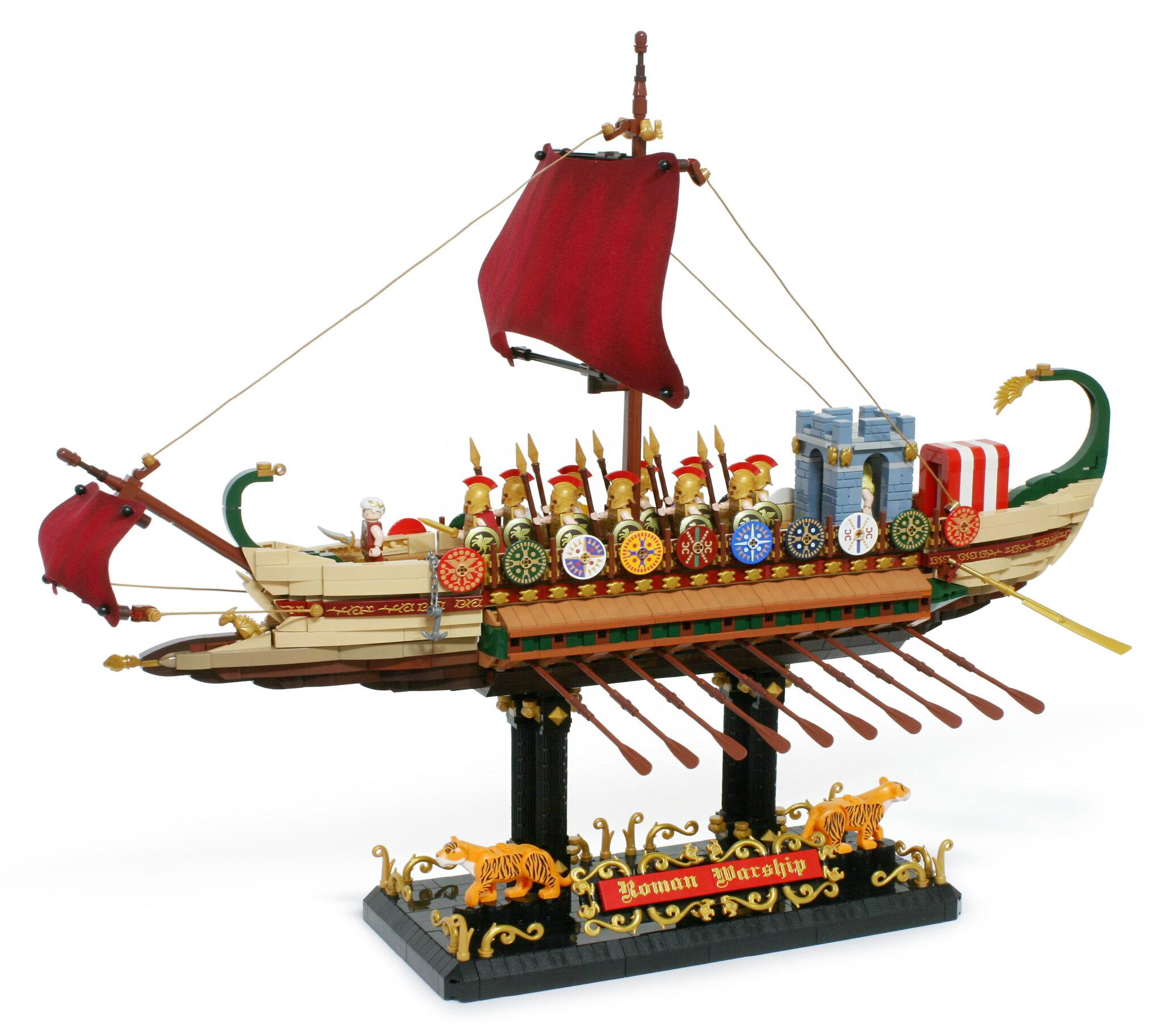 """LEGO """" ROMAN WARSHIP """""""