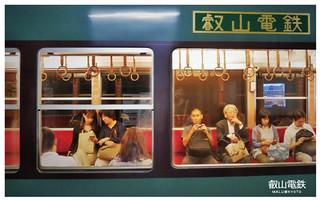 叡山電鐵-1