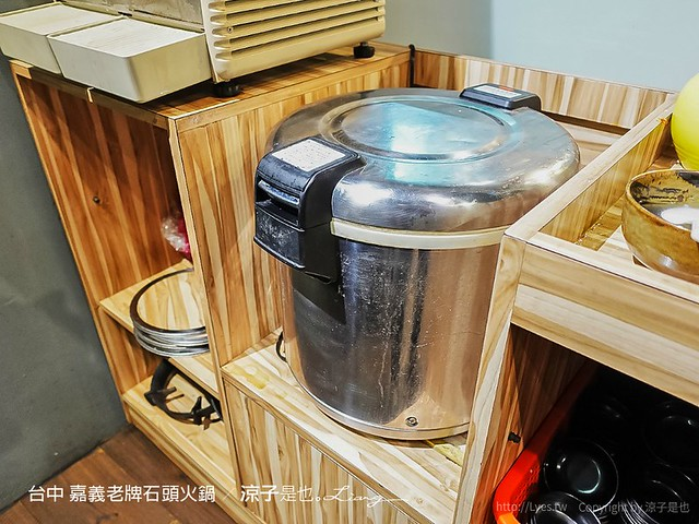 台中 嘉義老牌石頭火鍋 23