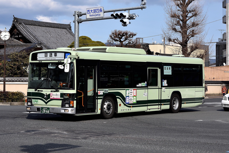 kyotoshi_2866