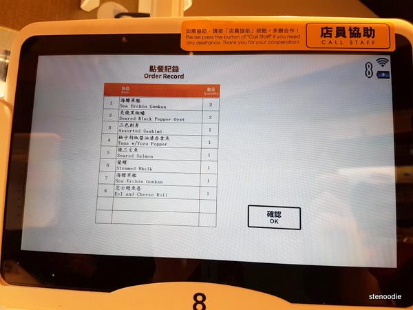 Genki Sushi iPad