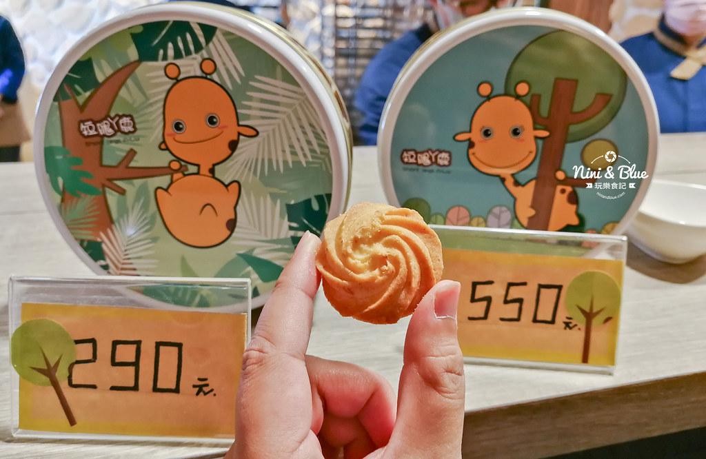 短腿阿鹿餅乾 台中曲奇餅乾 伴手禮 漢口店21