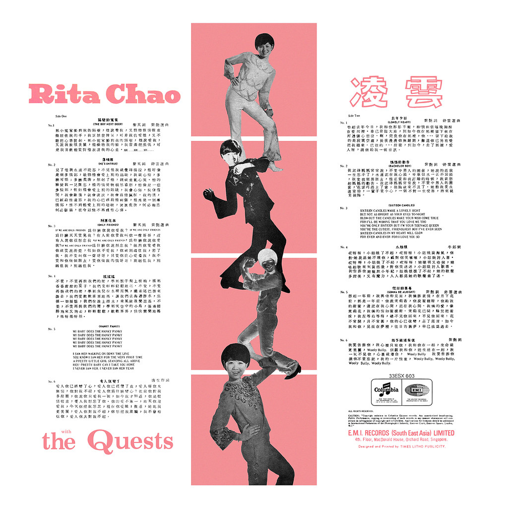 Rita Chao with The Quests