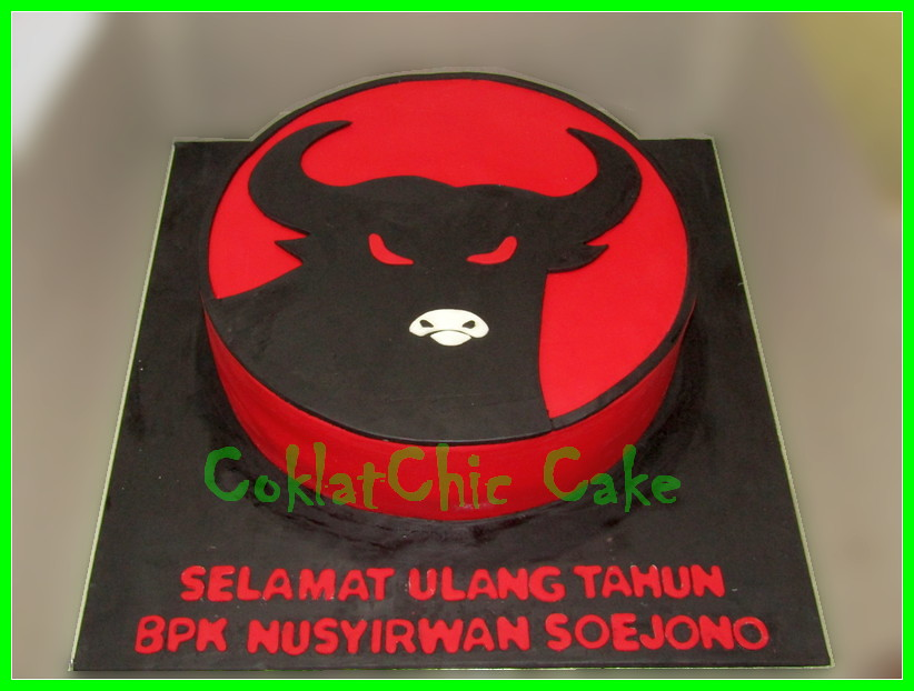 Cake Logo Parpol Bpk NUSYIRWAN 30 cm