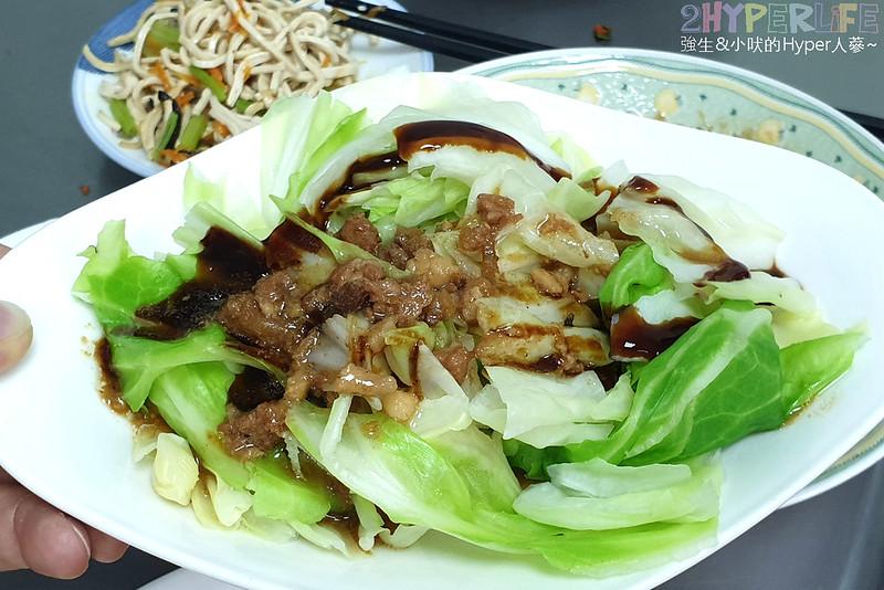 武漢熱乾麵 (14)