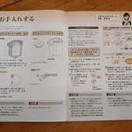 PIM A300 T タイガー とく子さん (22)