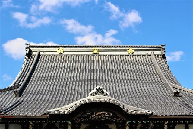 zuirinji-gosyuin019