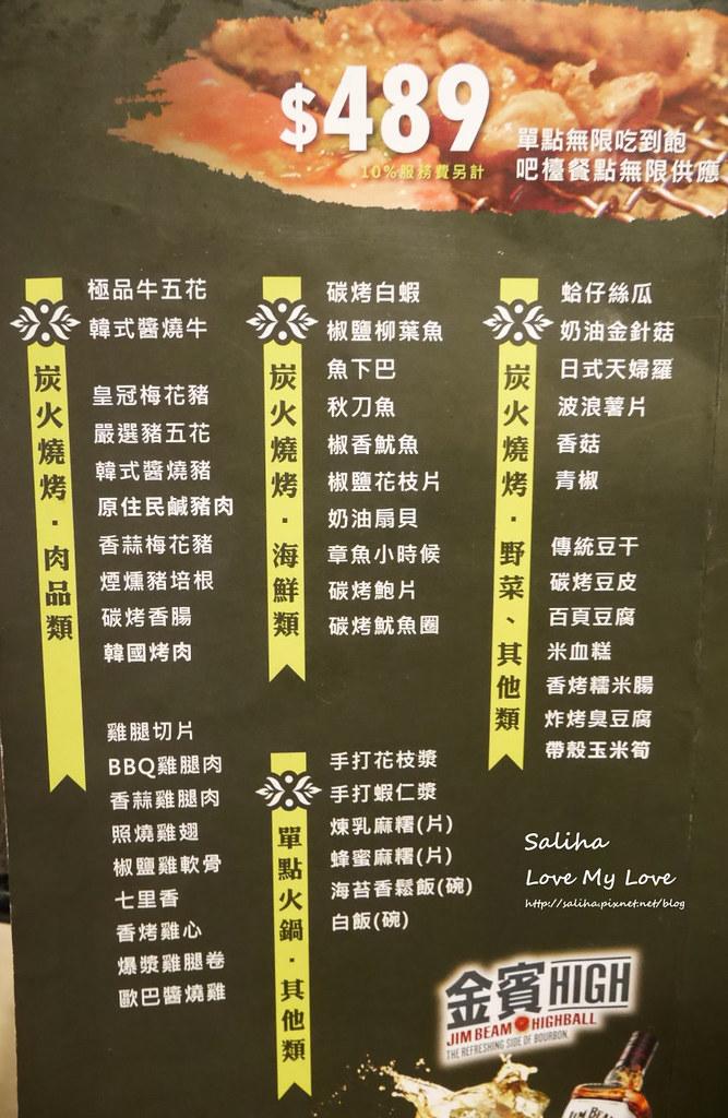 台北瓦崎敦南店燒烤火鍋吃到飽菜單價位訂位食材價目表 (2)