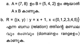 Plus One Maths Model Question Papers Paper 2Q13