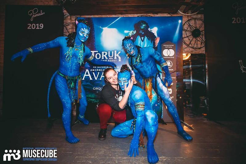 Cirque_du_Soleil_Toruk-19