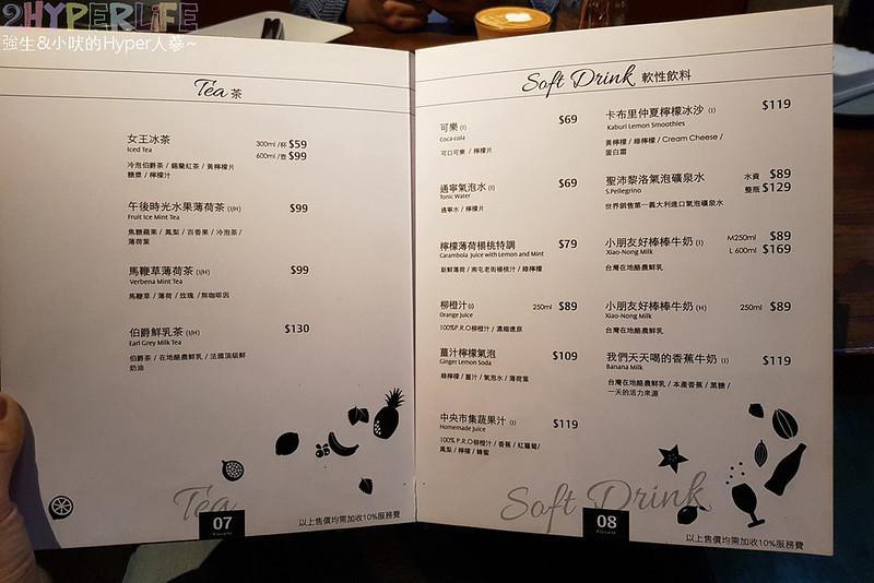 拼圖食庫菜單 (12)
