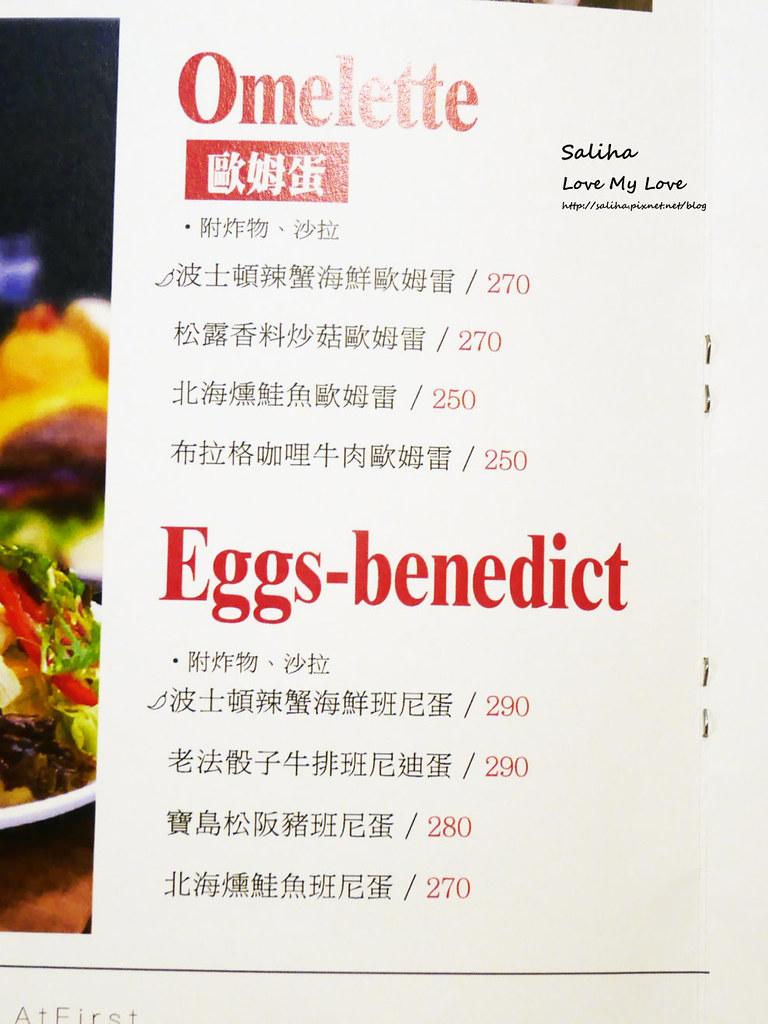 台北東區餐廳At First Brunch 緣來忠孝店訂位價位價目表菜單menu (2)
