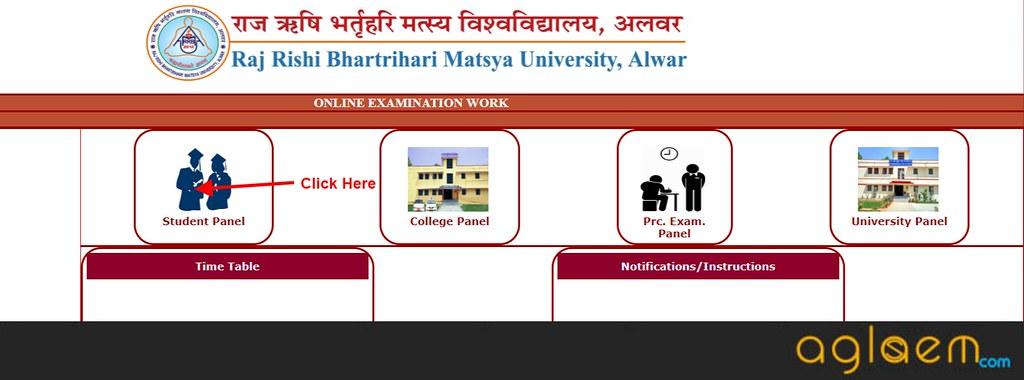 Matsya University Examination Portal