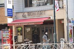 Streetscape of Hongo