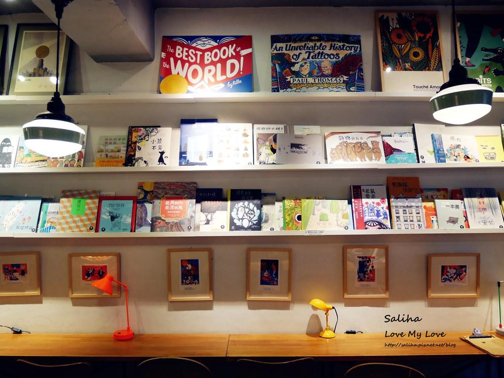 台北中正紀念堂古亭站附近不限時文青風閱讀看書繪本咖啡廳生活在他方 (4)