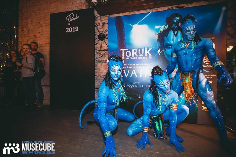 Cirque_du_Soleil_Toruk-6
