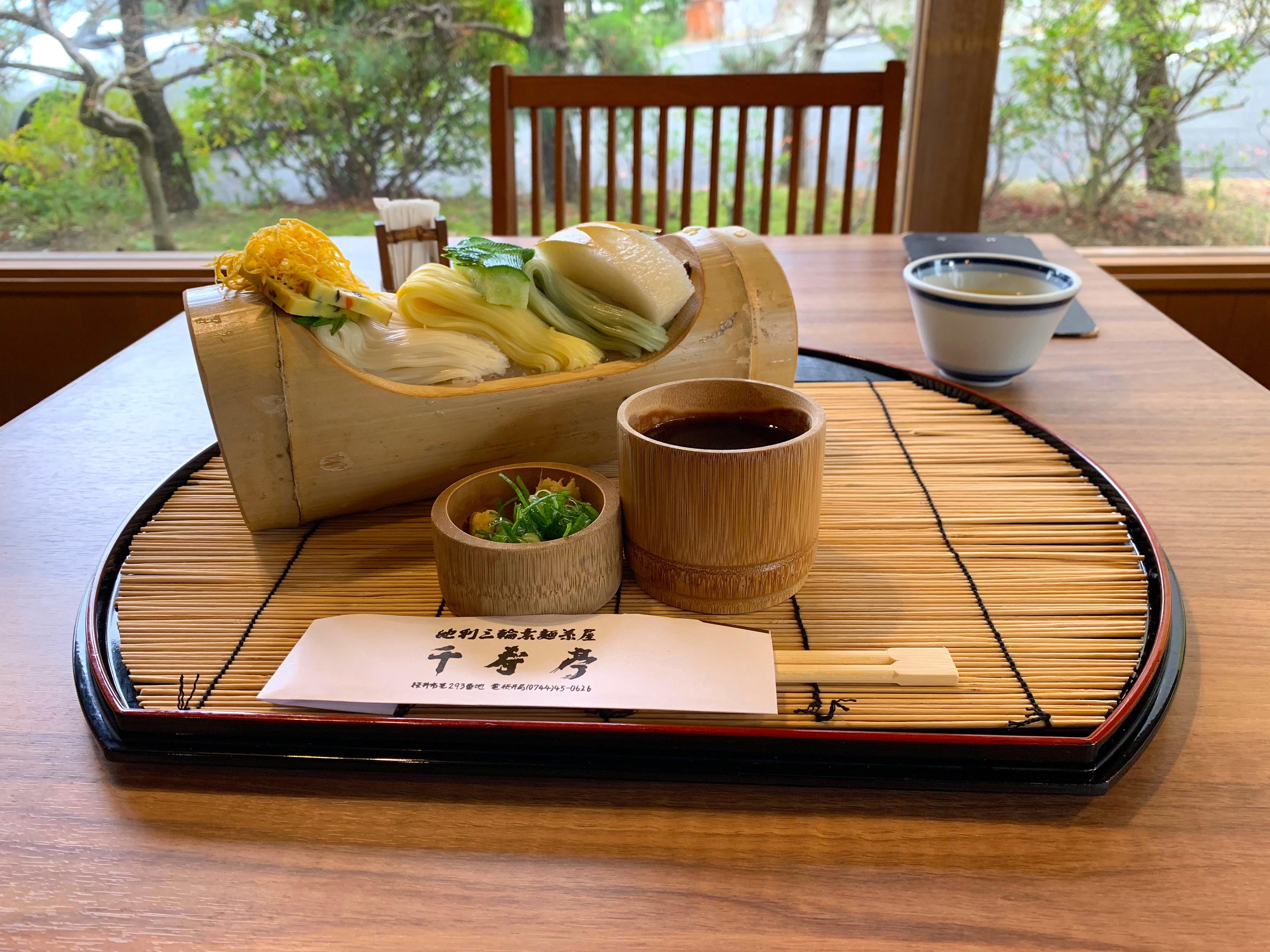 Nara, Japan 2018 262