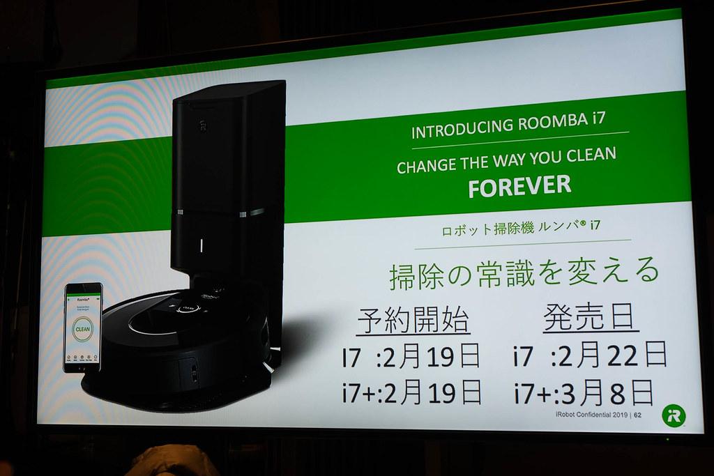 Roomba-46