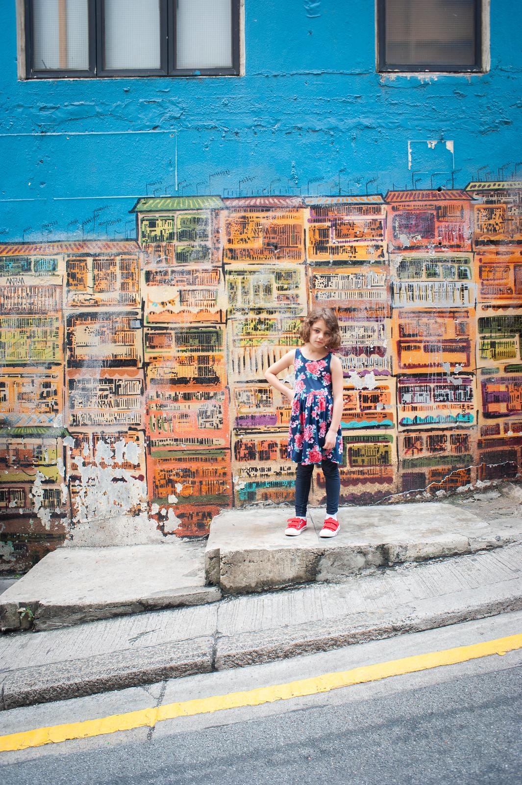 Hong Kong Street Mural