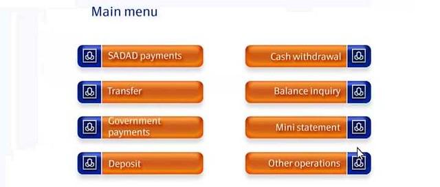 4953 How to renew Al Rajhi ATM card online 01