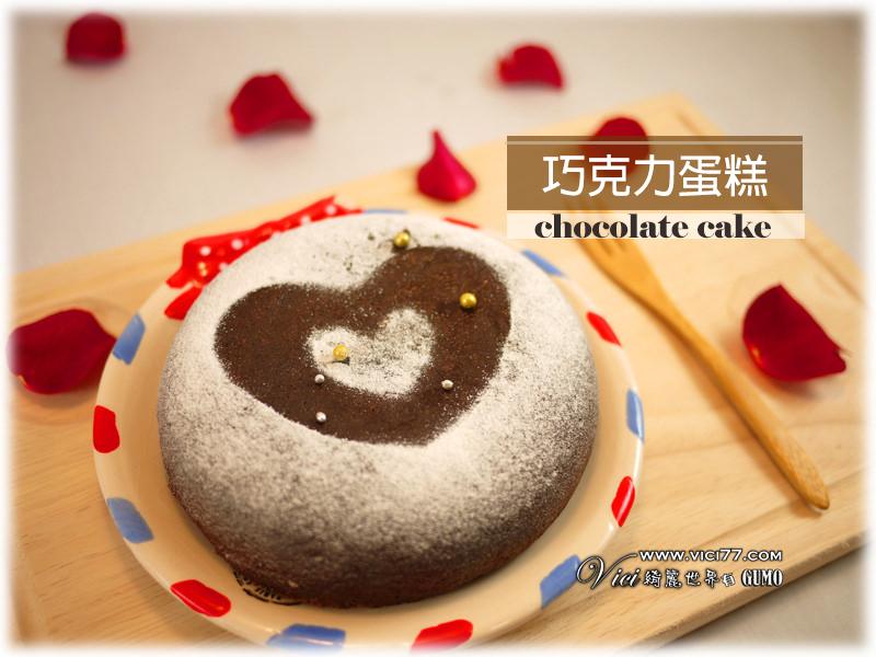 巧克力蛋糕01